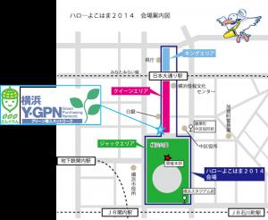 Y-GPNブース@ハロー横浜2014