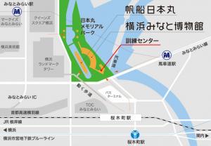会場アクセス地図